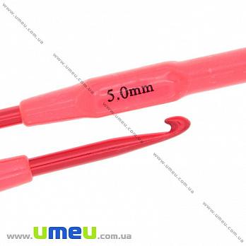 Крючок для вязания алюминиевый с пластиковой ручкой 5,0 мм, 1 шт (YAR-023486)